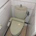 戸建て すっきりとしたトイレへリフォーム(埼玉県川口市)の施工前写真(1枚目)