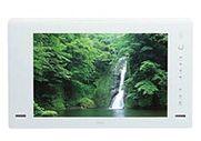 写真:浴室テレビ(16型ワイド)