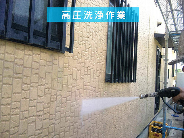 外装 リフォーム | 外壁洗浄の建物種別 金額・費用相場とポイント
