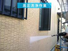 外壁洗浄の費用相場と業者選びのポイント