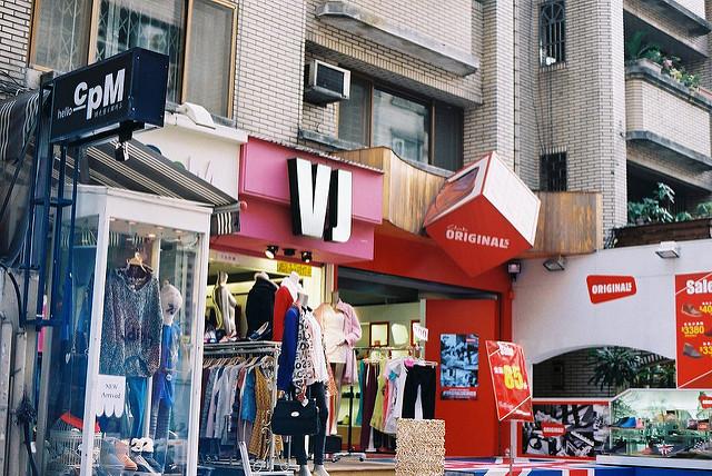店舗 メンテナンス | 店舗の看板・ファサードの費用相場とポイント