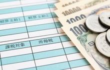 【2019年度】復活が決まった住宅エコポイントの活用ガイド!